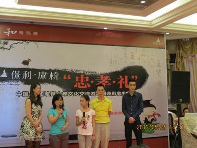 泡桐树小学境界校区新加坡表彰活动