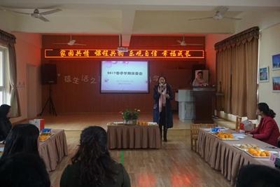 温江区实验幼儿园召开新学期园级家委会