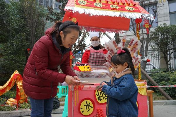 """温江区光华新城幼儿园开展玩味""""新""""游 .爱你19新年亲子盛会"""